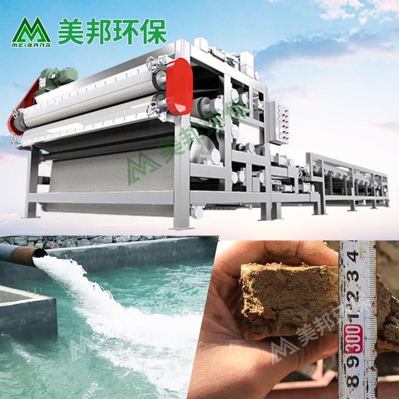 徐州洗沙泥浆压干机方案