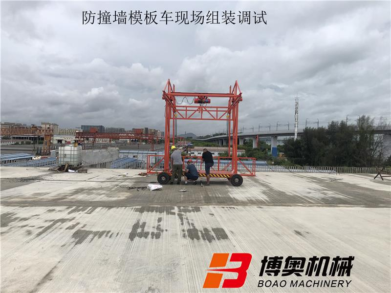 混凝土防撞墙护栏安装施工吊篮