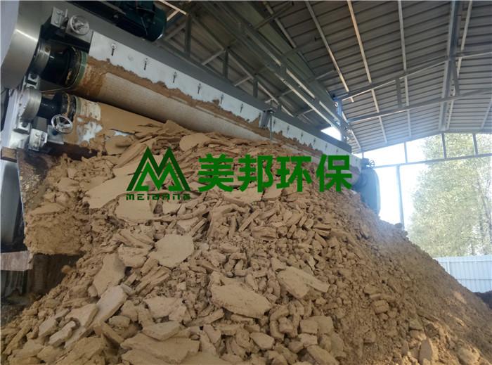 邯郸洗沙泥浆压干机图片