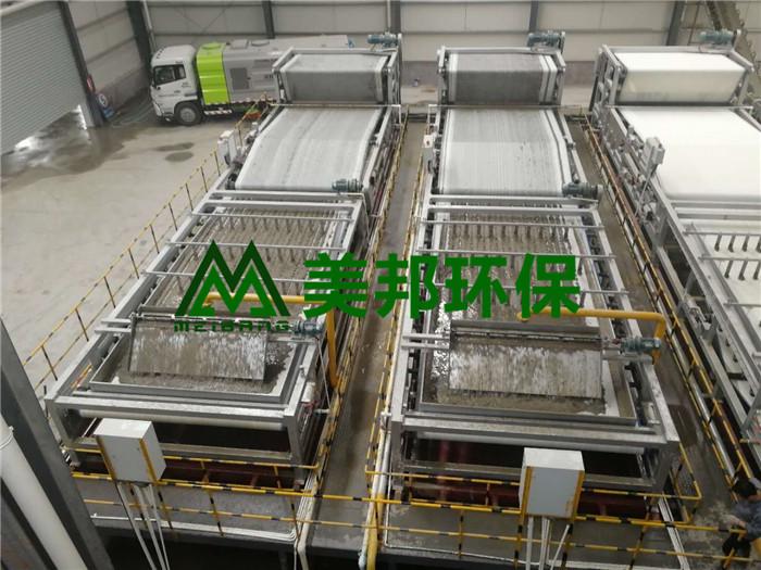 桂林洗沙泥浆压干机厂家