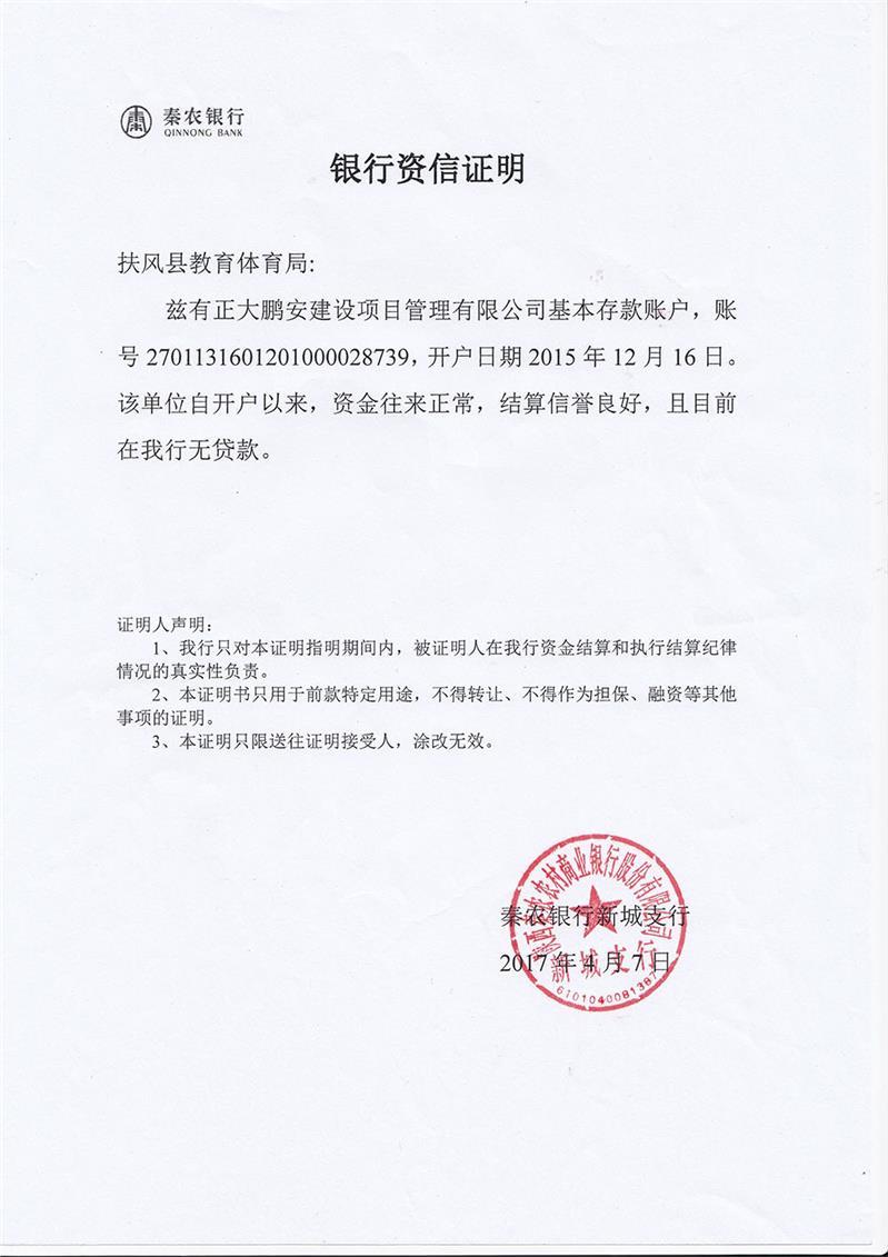 宝坻注册营业执照流程