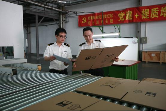 廣州黃埔港東南亞危險品進口報關清關代理公司 危險品進口清關代理 危險品運輸服務