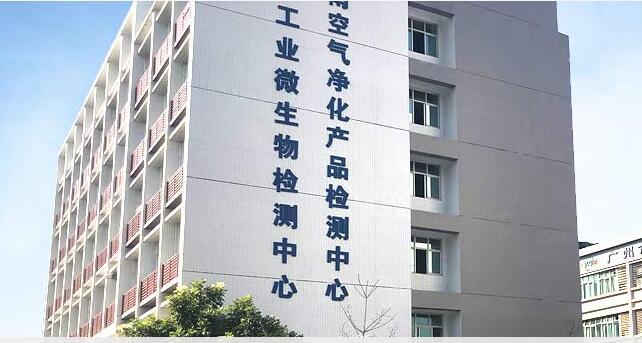 阳江净化产品检测