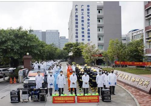 广州防螨检测中心