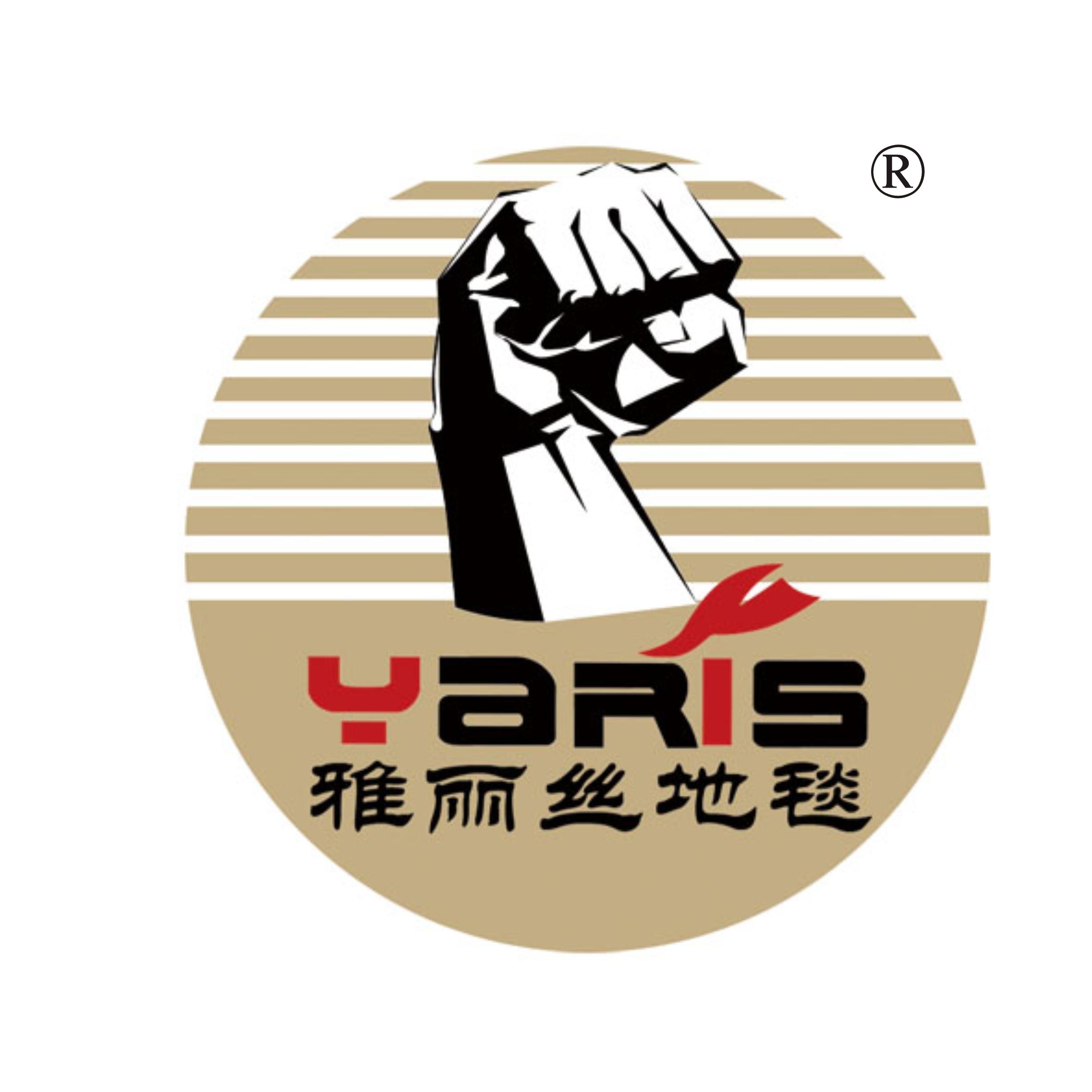 廣州雅邦地毯有限公司