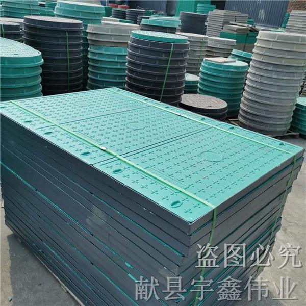 北京樹脂井蓋,復合井蓋,高分子雨水篦子