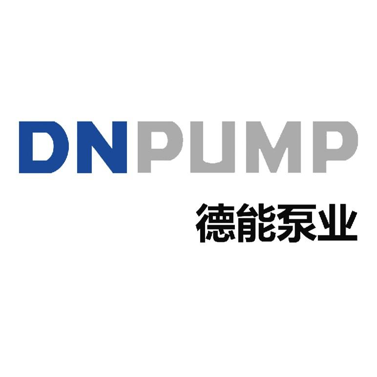 德能泵業(天津)有限公司