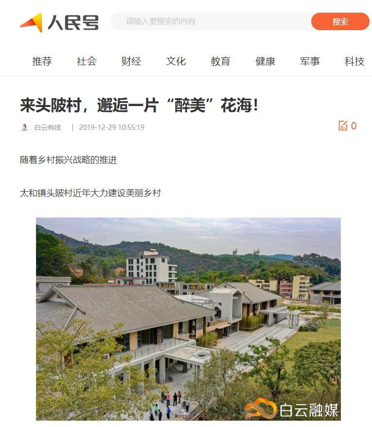 广州番禺洛溪附近百悦百泰养老中心