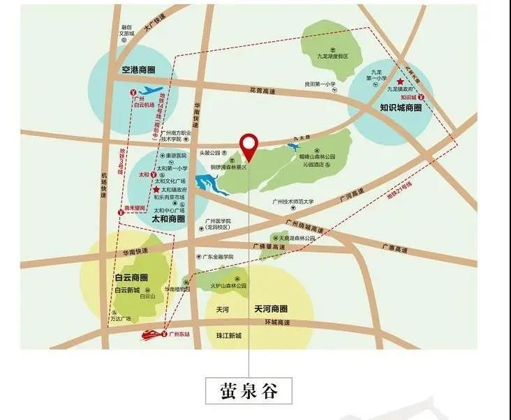 广州番禺大石附近百悦百泰帽峰山老人院