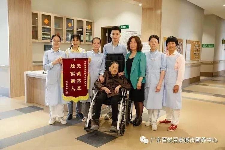 广州养老院赞助费