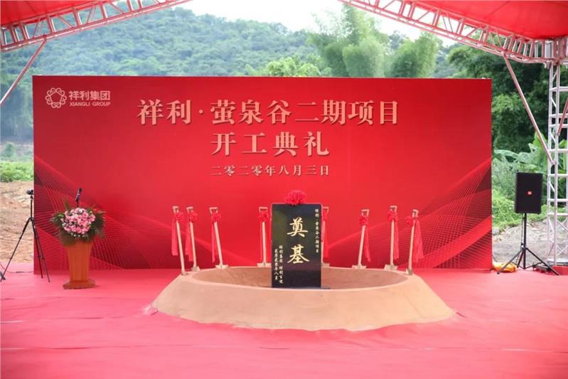 广州番禺市桥附近百悦百泰城市颐养中心