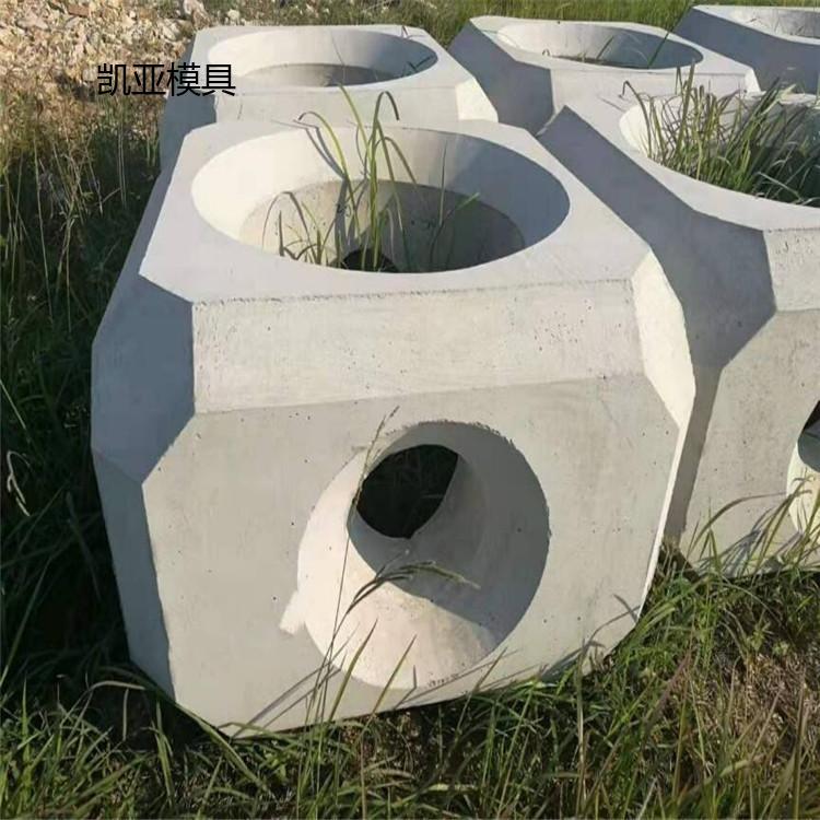 防浪墙模具 石家庄海岸防浪块模具定制