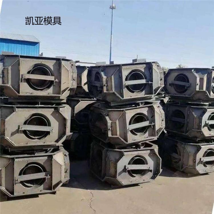 中空防浪块模具 邯郸海岸防浪块模具