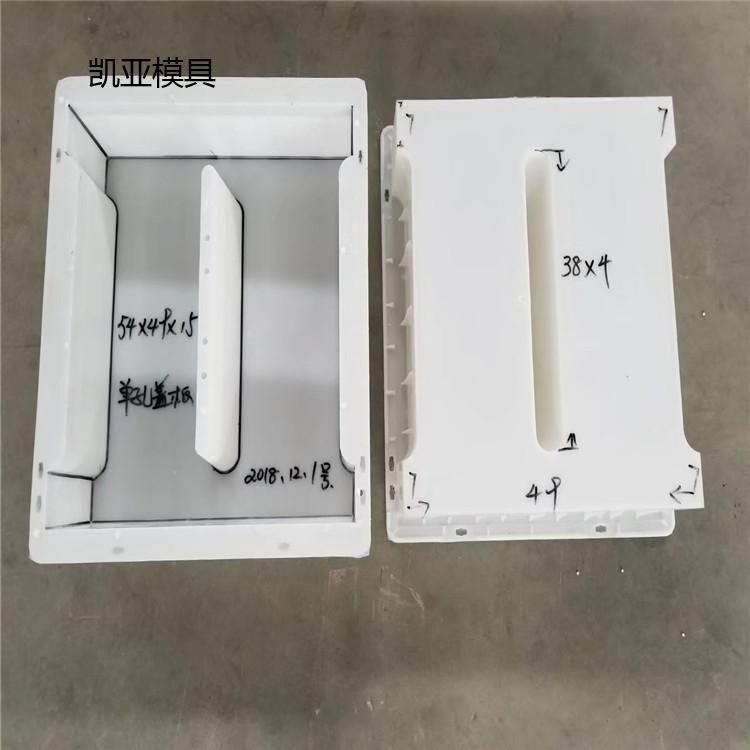 排水沟盖板模具生产厂家