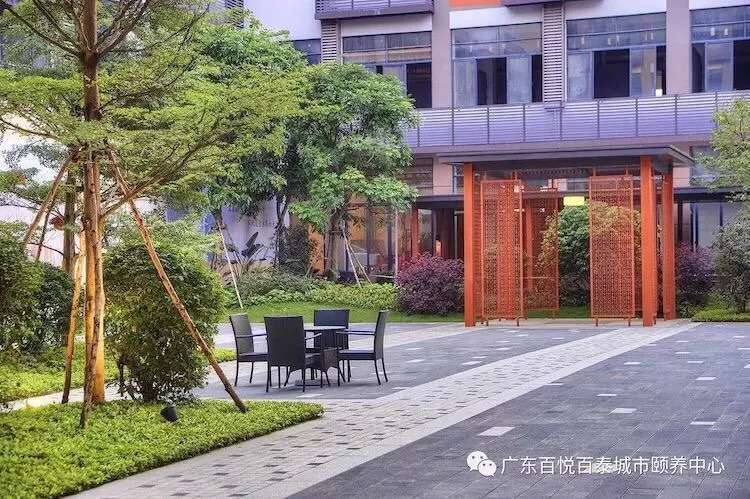 广州养老院的收费标准一览表