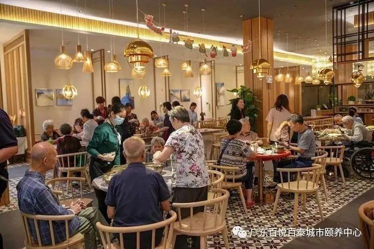 广州附近养老院伙食费收费标准
