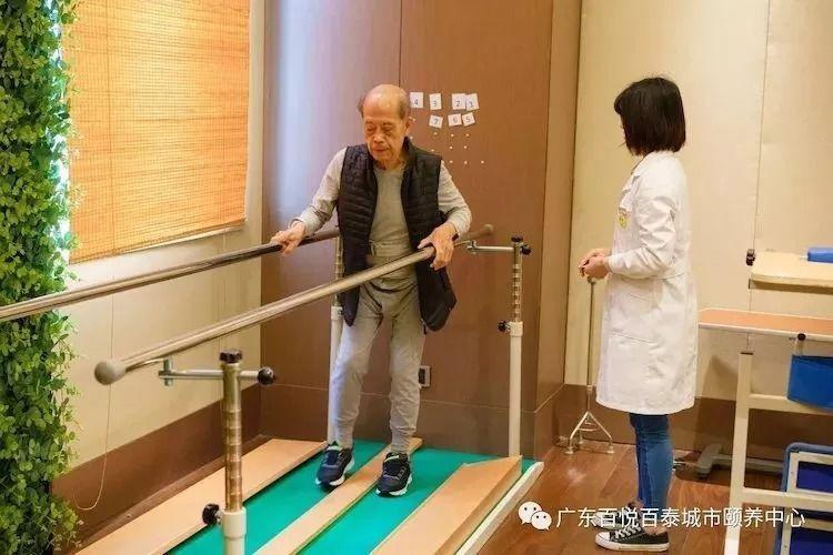 广州养老院收费价目表
