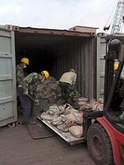黃埔老港海運鉛鋅礦進口清關流程及資料