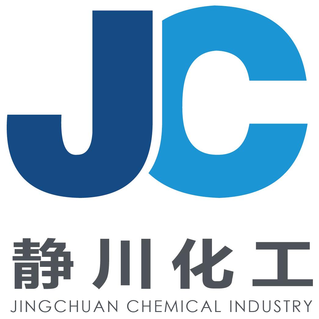東莞市靜川化工材料有限公司