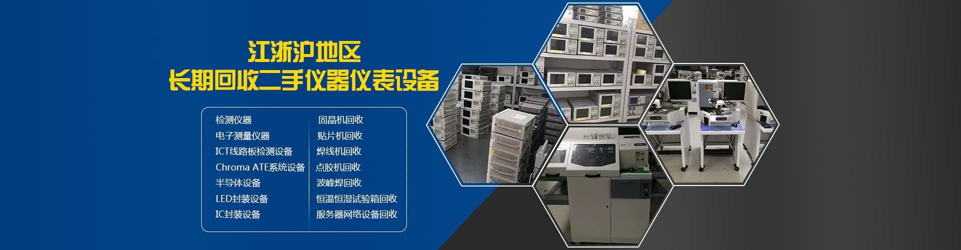 上海東時貿易有限公司