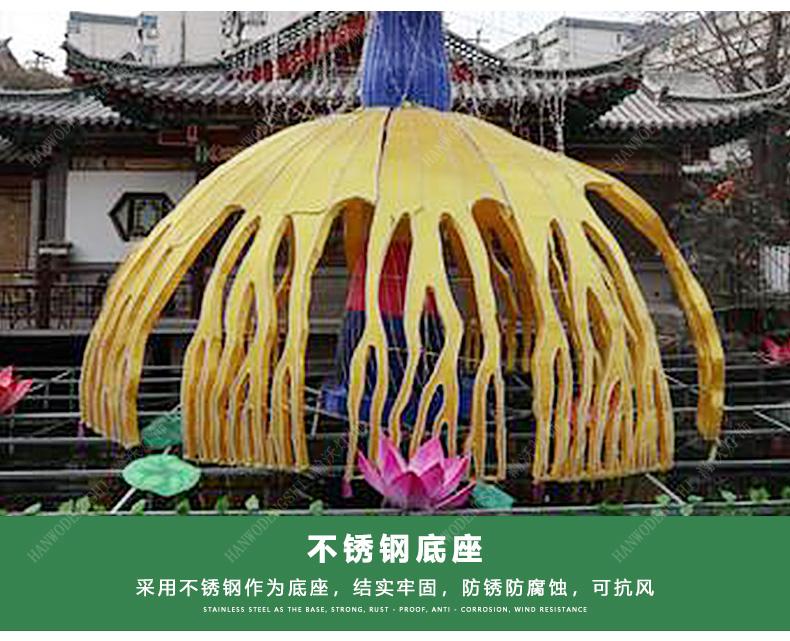 重慶網紅打卡生命樹 生產廠家