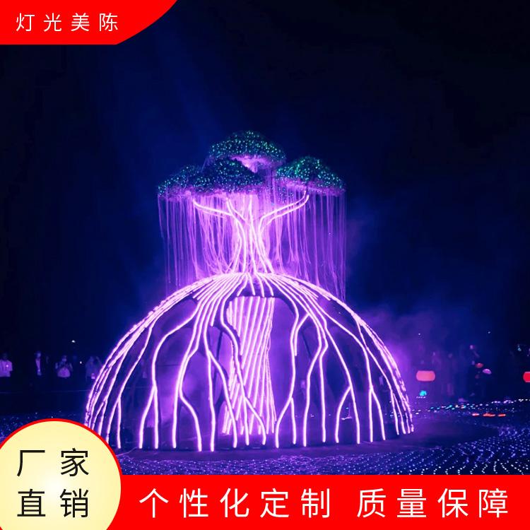 吉林燈光亮化生命樹 節日策劃