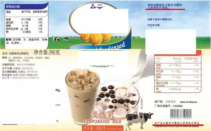 廣州機場進口茶葉報關手續及時間
