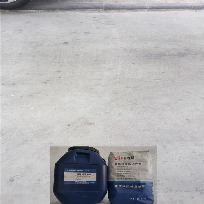 深圳乡村道路修补砂浆