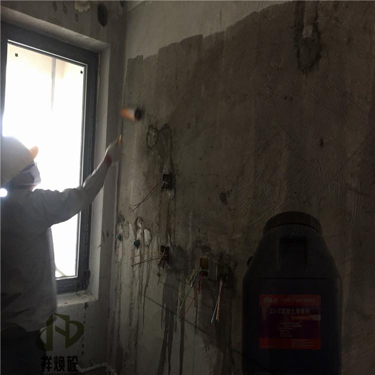 鞍山墙面起砂固化剂