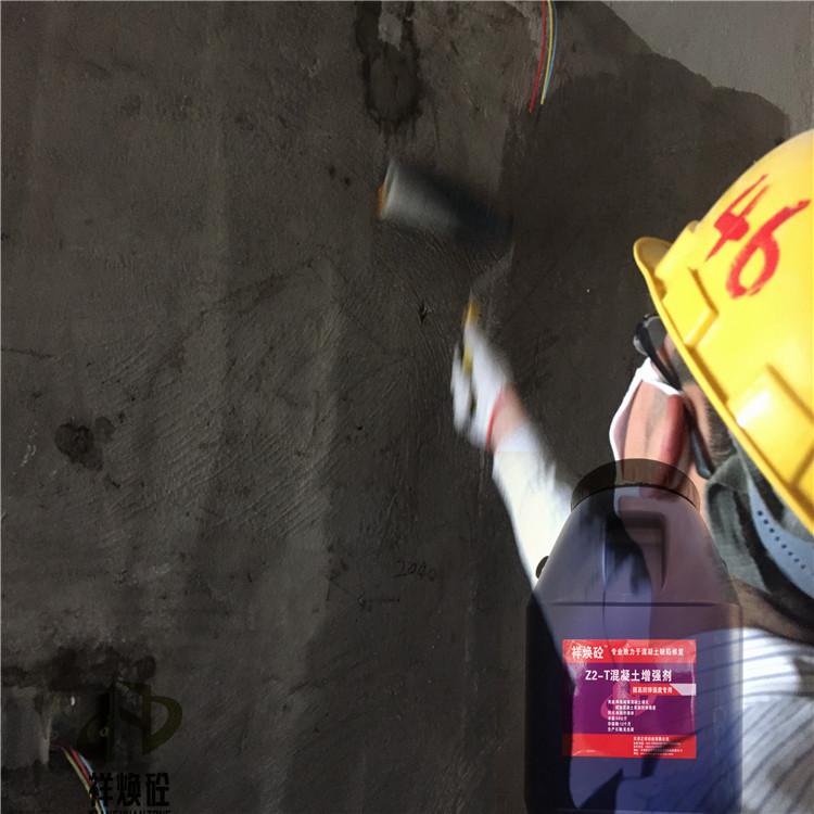 湖州混凝土起砂处理剂