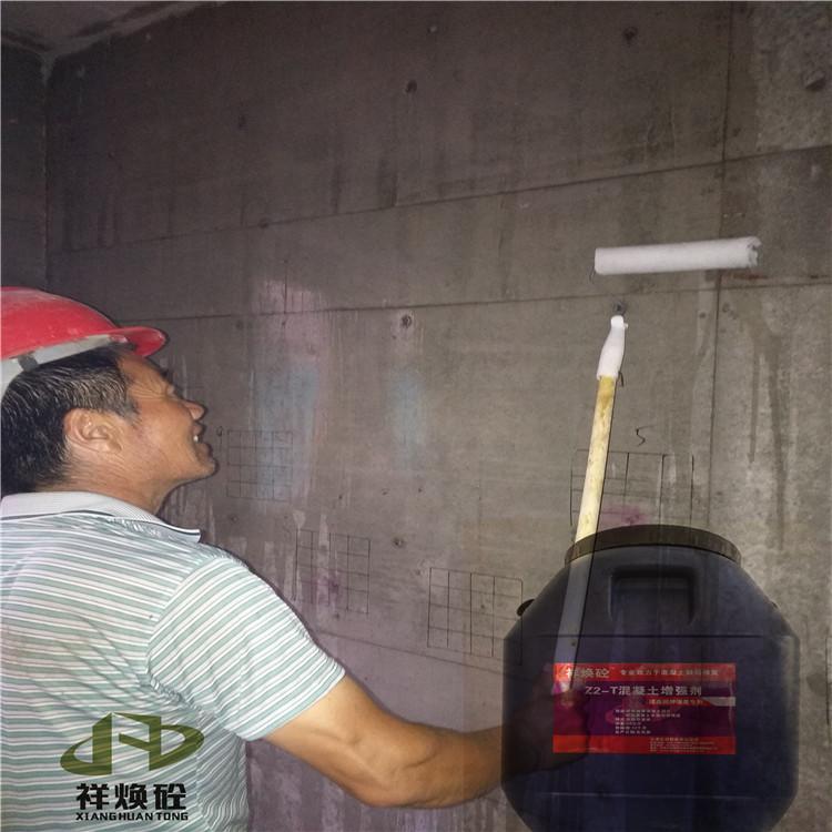 西安混凝土回弹增强剂生产厂家
