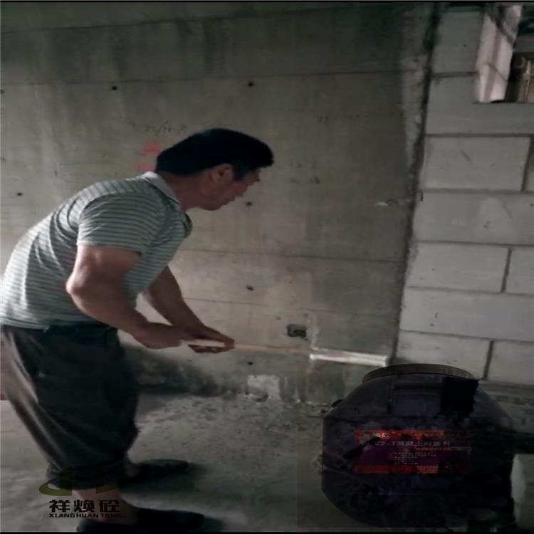 杭州混凝土回弹增强剂价格
