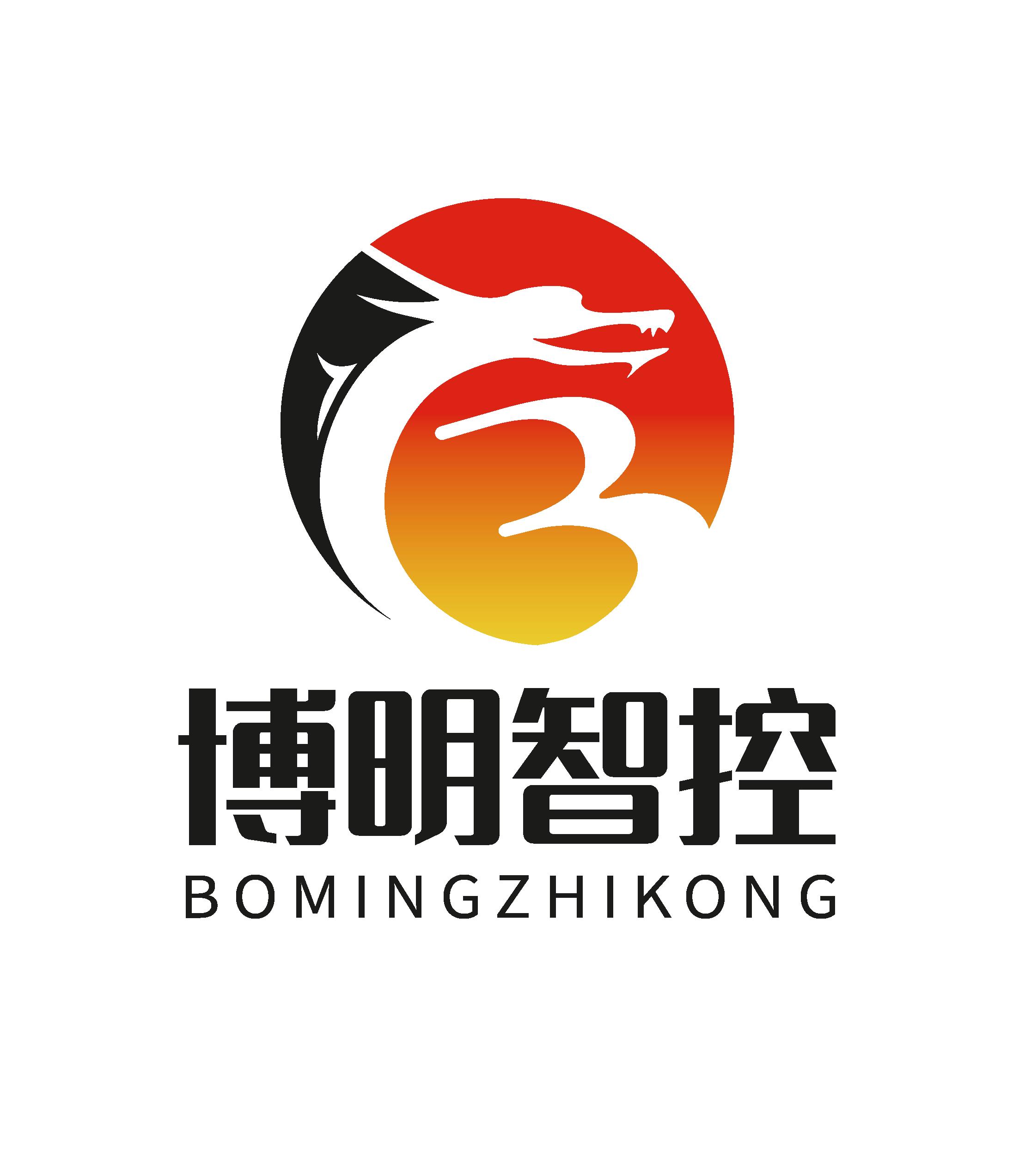深圳市博明智控科技有限公司