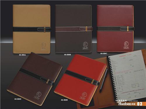 一款產品包裝盒單價 彩色印刷有限公司 設計精美
