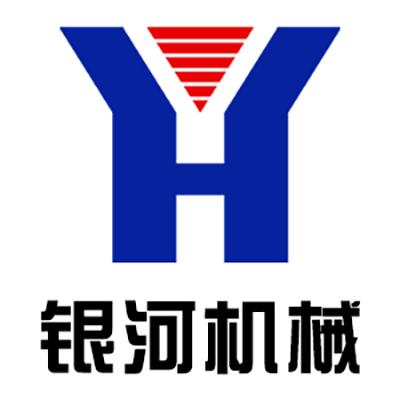 鄭州銀河機械有限公司