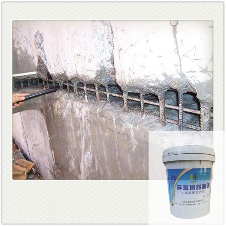 紅寺堡ECM環氧樹脂砂漿-加固防腐砂漿