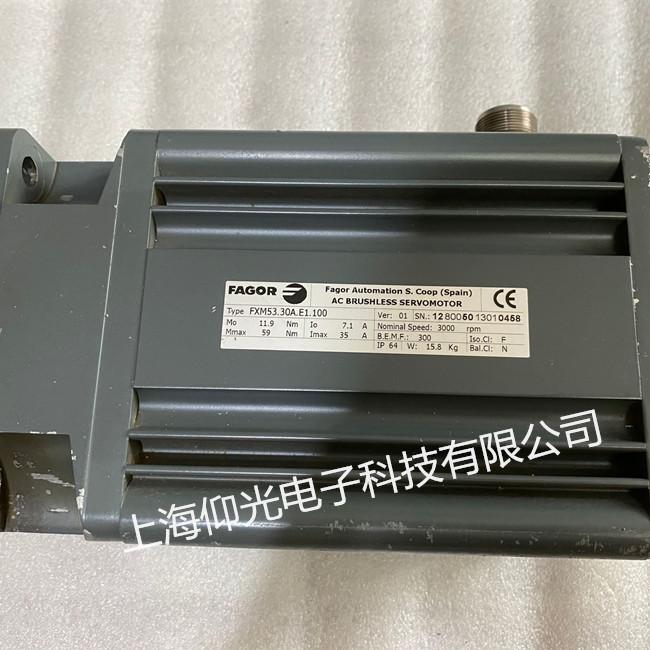 FAGOR發格伺服電機馬達維修上海