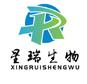 肇慶市星瑞生物科技有限公司