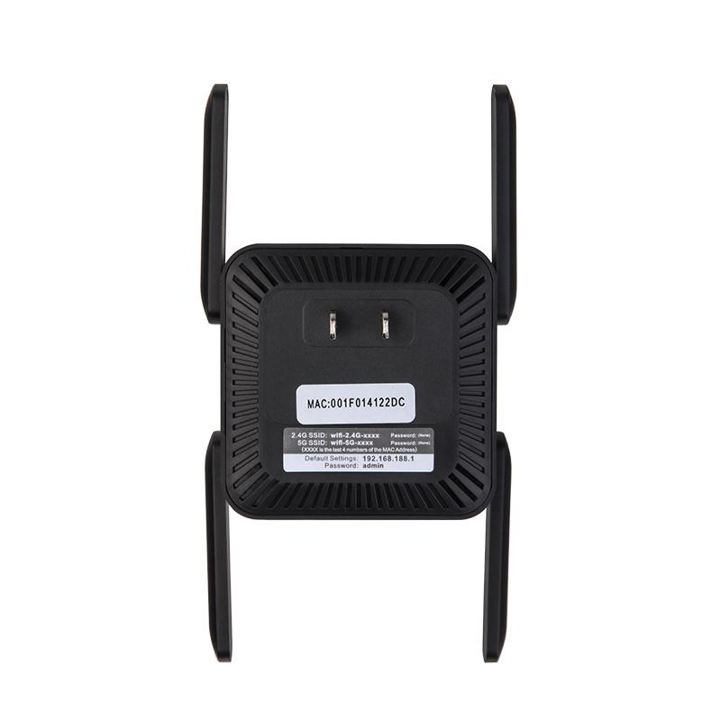 HW-M1203 1200Mbps雙頻無線中繼器WiFi信號擴展器