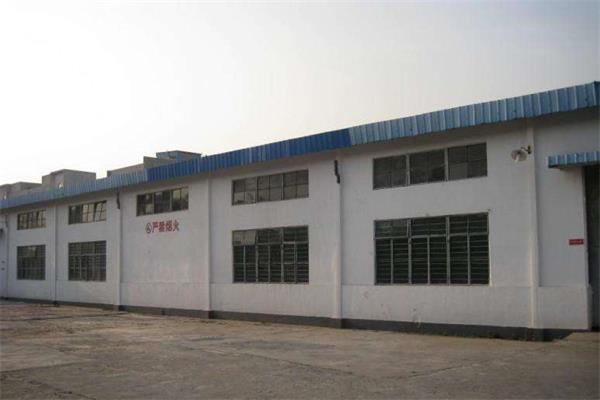 重庆厂房结构检测价格 第三方厂房抗震鉴定 重庆固泰