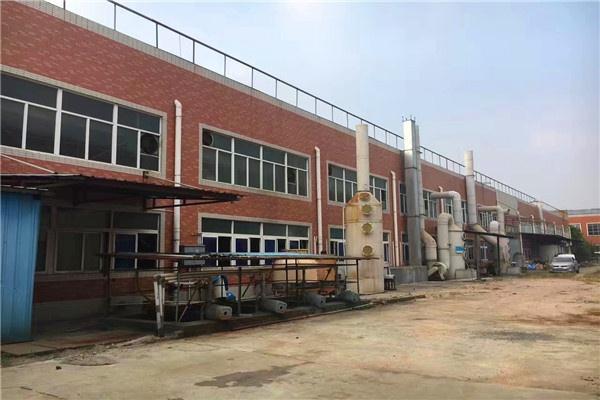 厂房结构检测企业 厂房结构检测鉴定 重庆固泰