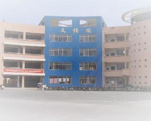重庆幼儿园房屋抗震鉴定机构 房屋改造鉴定 重庆固泰