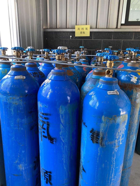 济源超纯氧供应 高纯氧气厂家直销