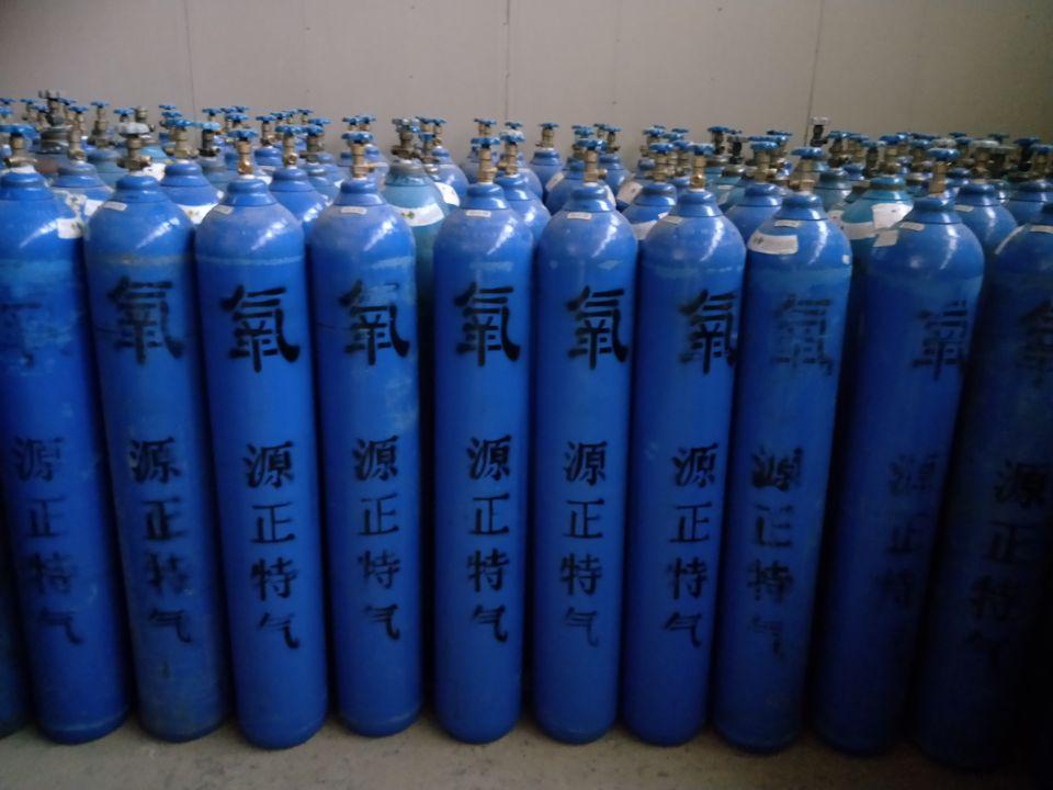 晋城高纯氧供应