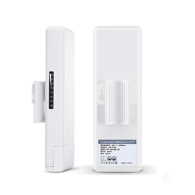 HW-CPE450 5.8G 450Mbps室外無線CPE