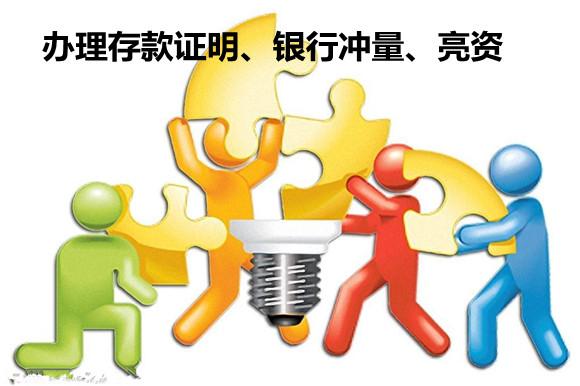北京本人转让一家基金管理公司方法