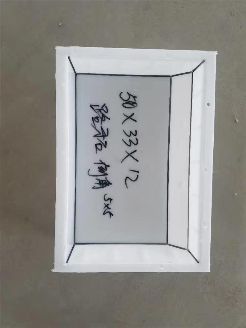 河北塑料盖板模具价格