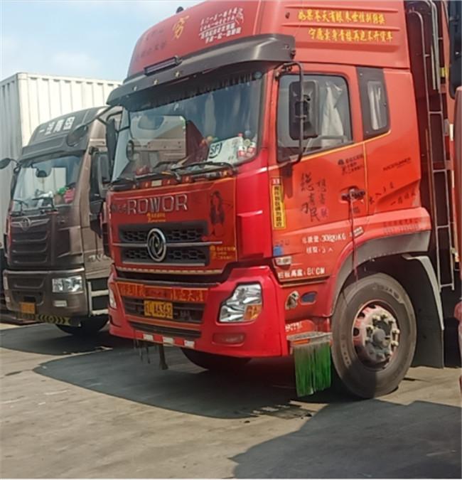 寧波到阜陽物流專線公司 大件物流運輸