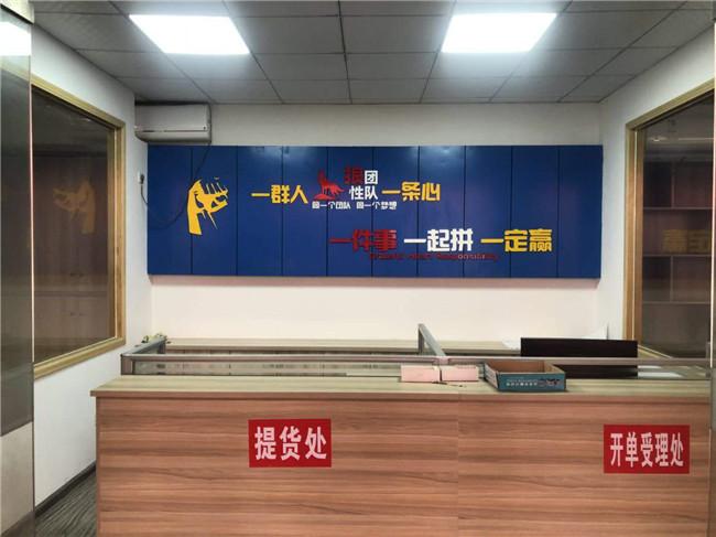 寧波到梧州物流公司專線 國內物流公司排名