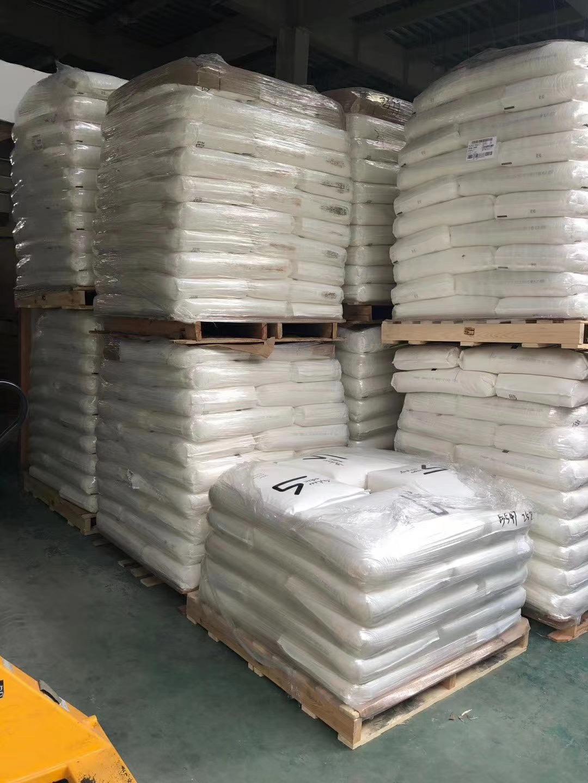 意大利EP50 TC4 PP共聚物,20%滑石填充